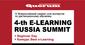 Поднимаем эффективность СДО на максимум: мировые тенденции, инновации и достижения в e-learning